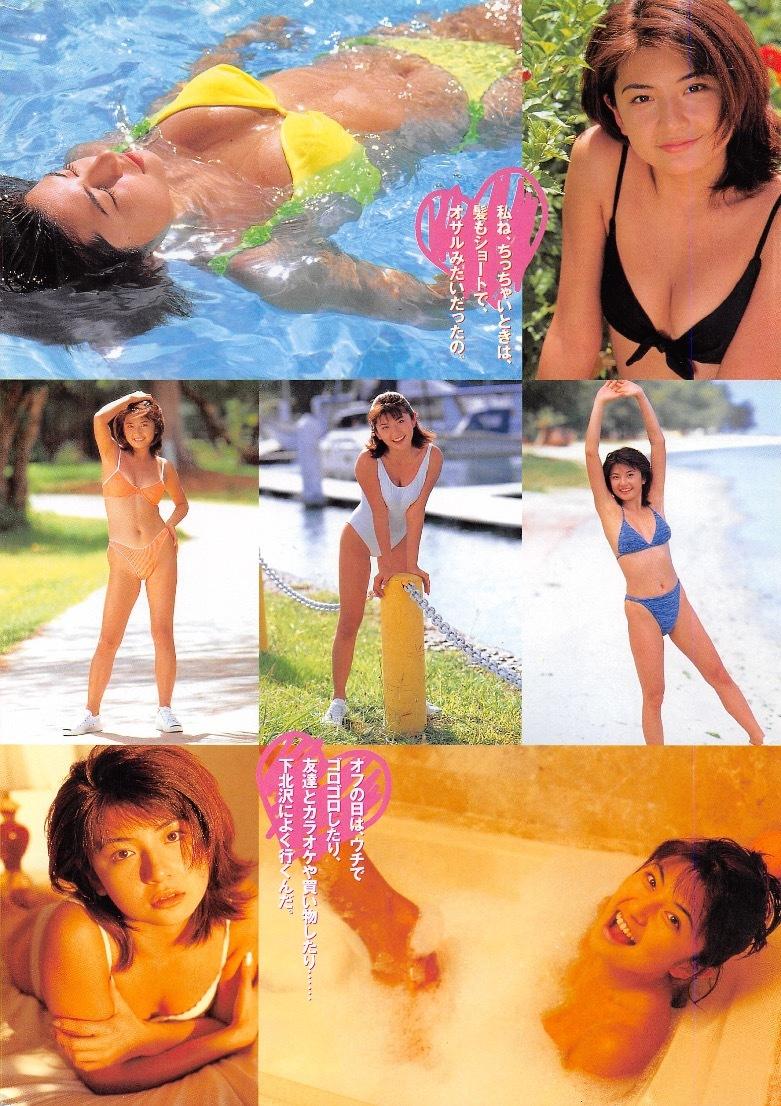 【切り抜き】松田純『また会えたね』#水着あり 5ページ 即決!_画像2