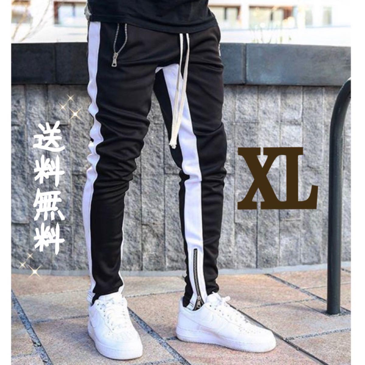 韓国 メンズ スウェット パンツ ジョガーパンツ サイドライン黒 ブラック XL
