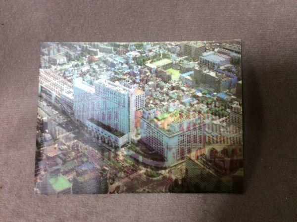 2009e175/記念切符 上本町ターミナル整備完成記念乗車券「おもしろ上本町」近畿日本鉄道_画像2