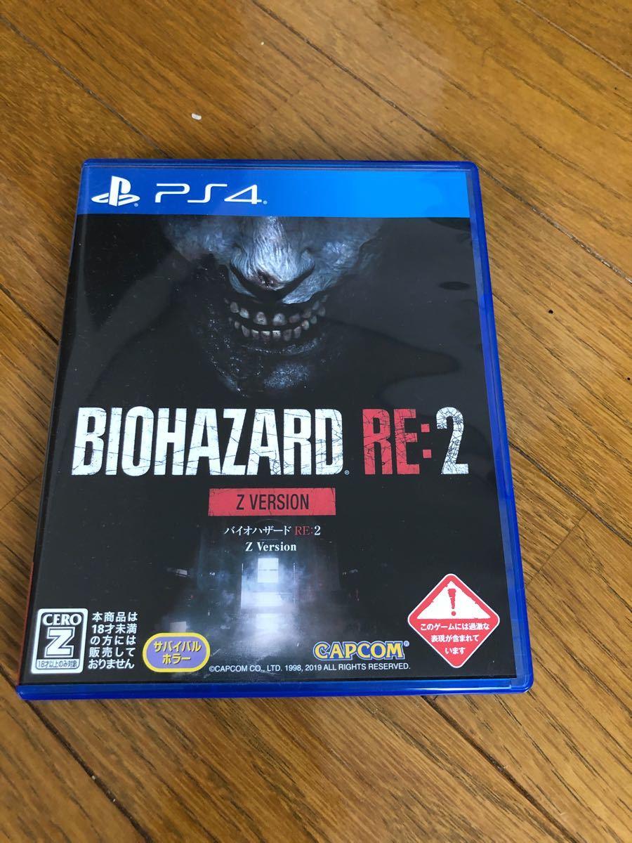 バイオハザードRE:2  PS4