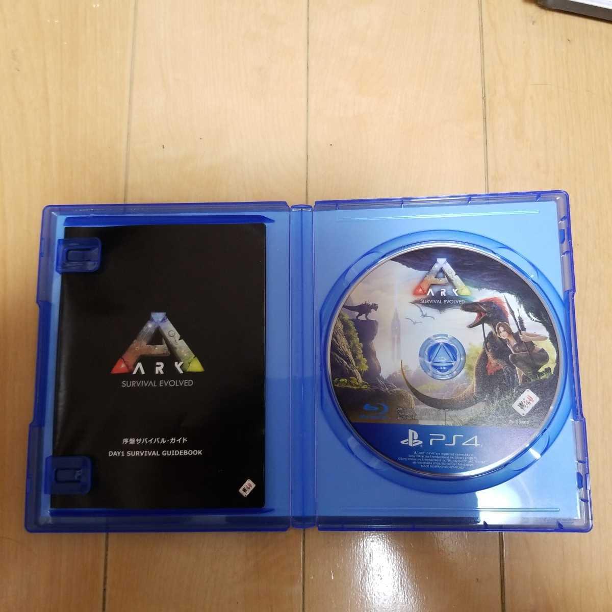 PS4 ARK SURVIVAL EVOLVED プレイステーション4 アーク サバイバル エボルブド 送料無料