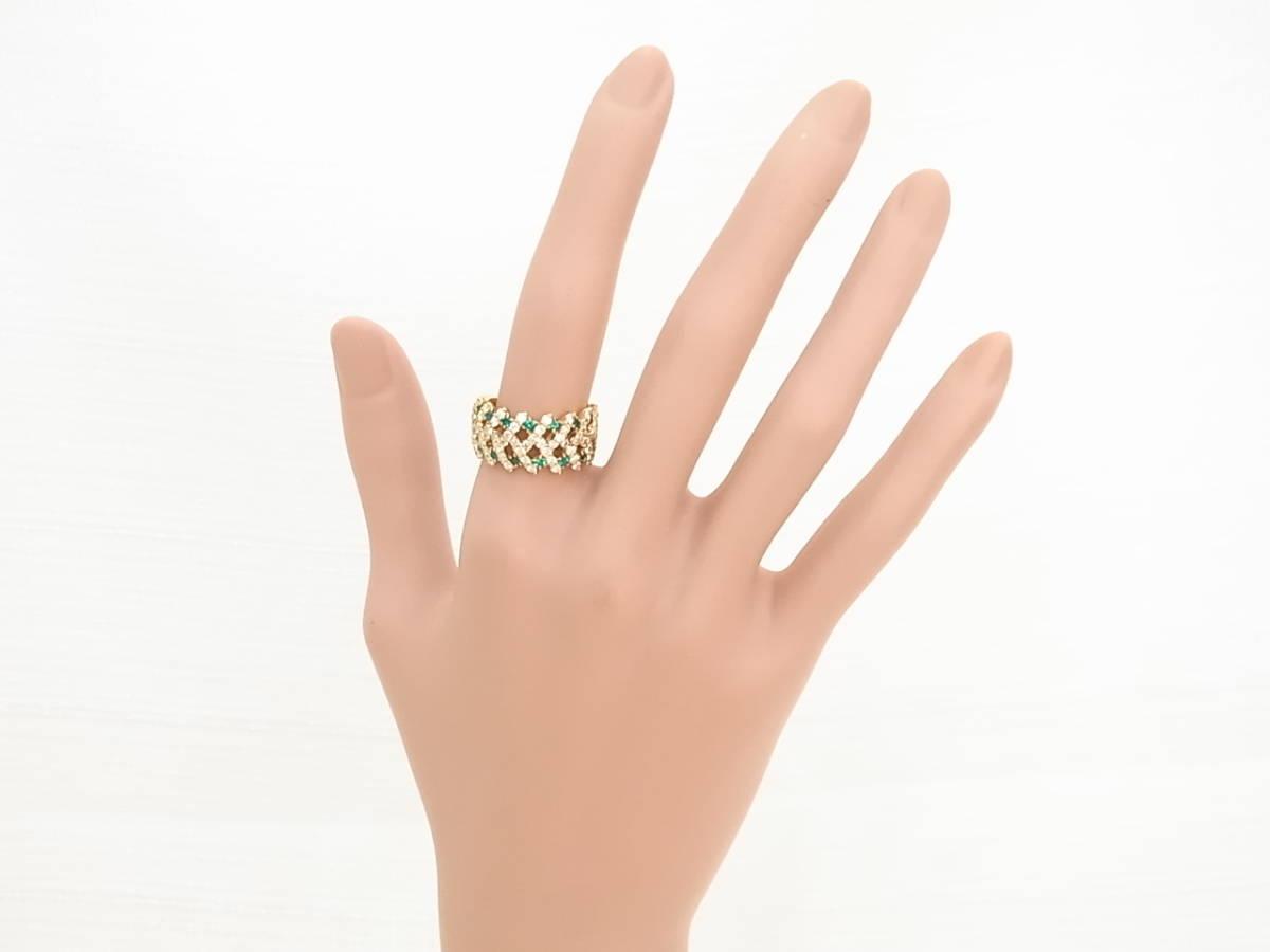 【貴金属】エメラルド&ダイヤリング/K18/ゴールド/指輪/12号/ジュエリー/アクセサリー/レディース_画像7