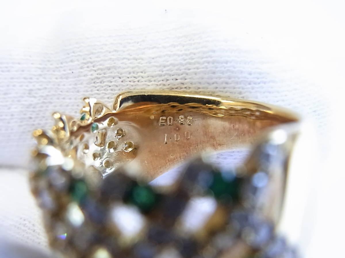 【貴金属】エメラルド&ダイヤリング/K18/ゴールド/指輪/12号/ジュエリー/アクセサリー/レディース_画像6