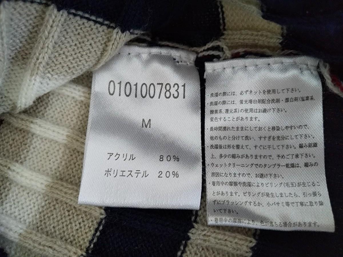 リブニットカットソー/M/ワインレッド系/ボーダー/Vネック