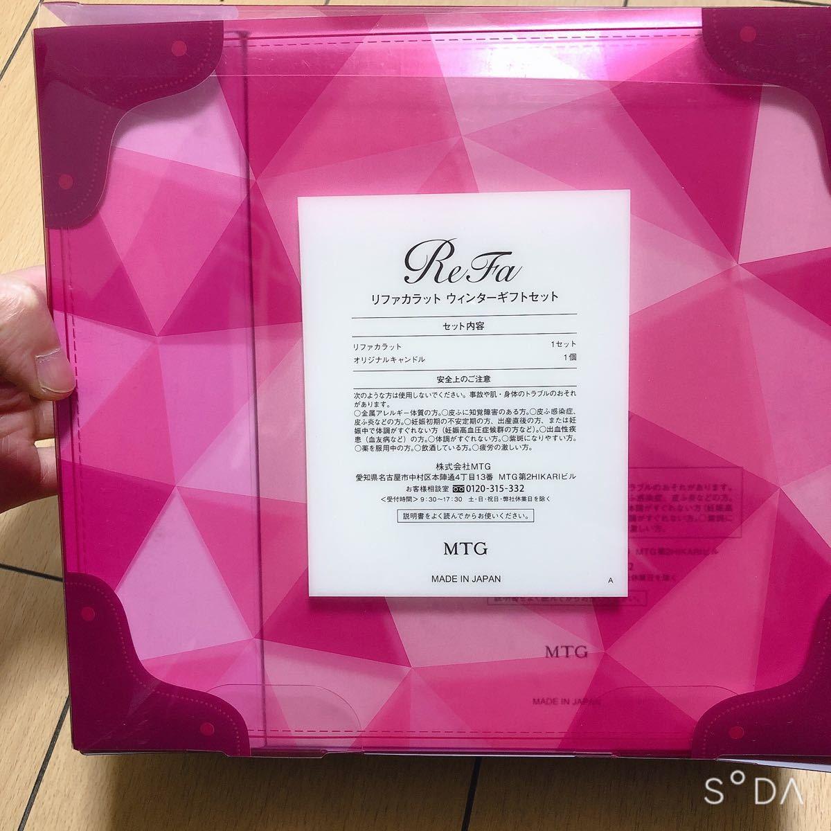 新品 ReFa CARAT(リファカラット) PEC-L1706