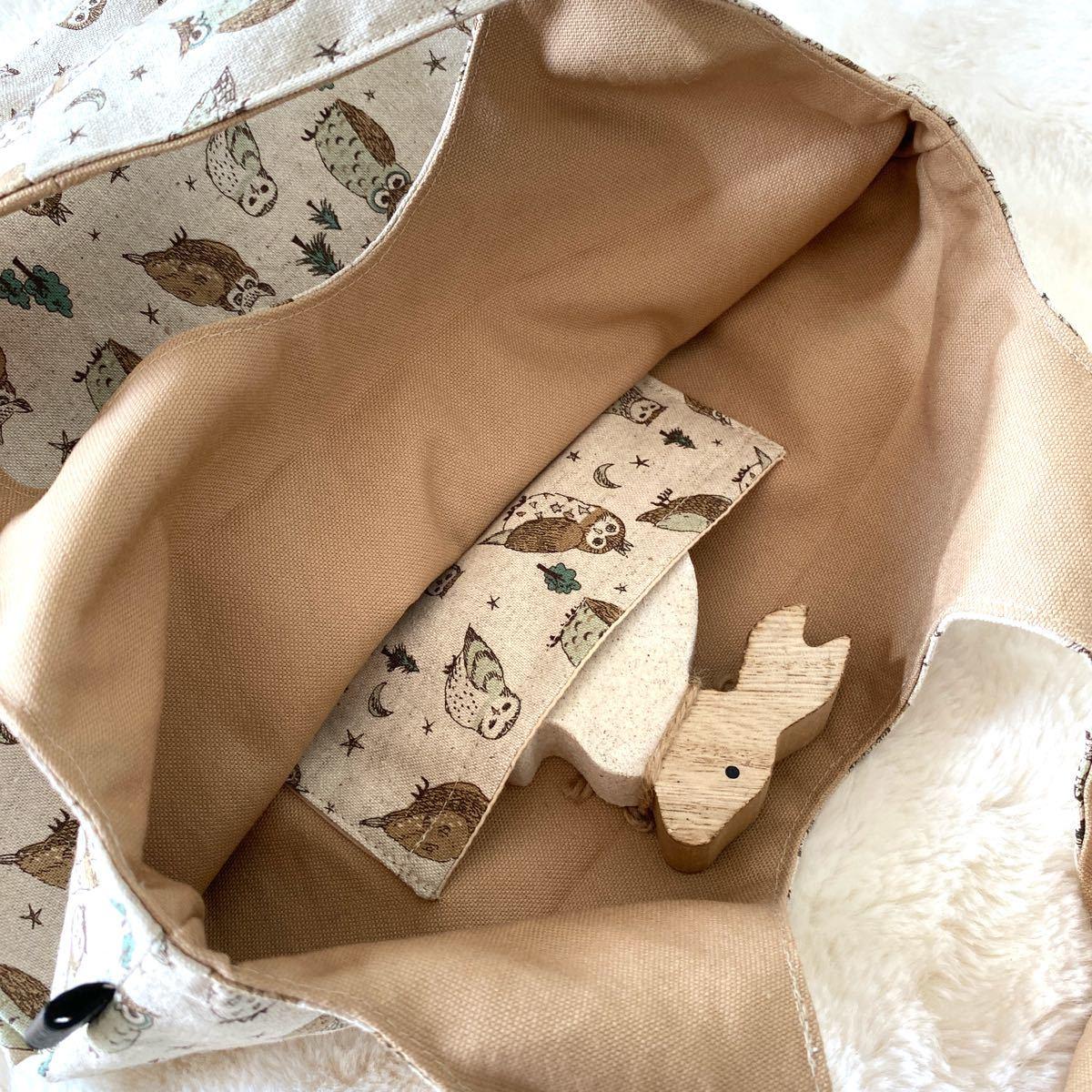 フクロウ トートバック 鳥 帆布 エコバッグ  サブバック ハンドメイド