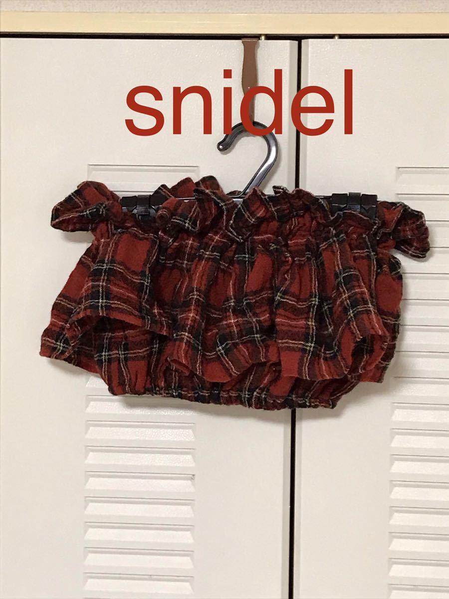 snidel スナイデル 冬用チューブトップ
