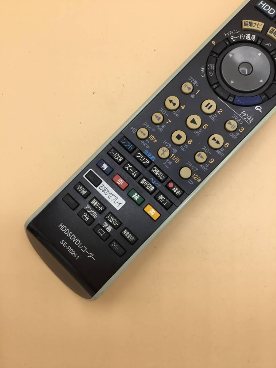 kajar 【0165560】ジャンク品 返品不可 テレビ HDD&DVDレコーダー TOSHIBA SE-R0261 [RD-S600/RD-S301/RD-S601]_画像3