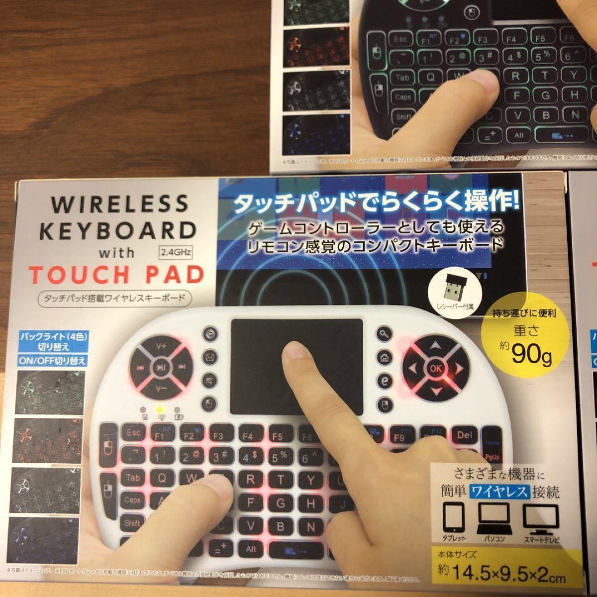 ワイヤレス キーボード タッチパッド
