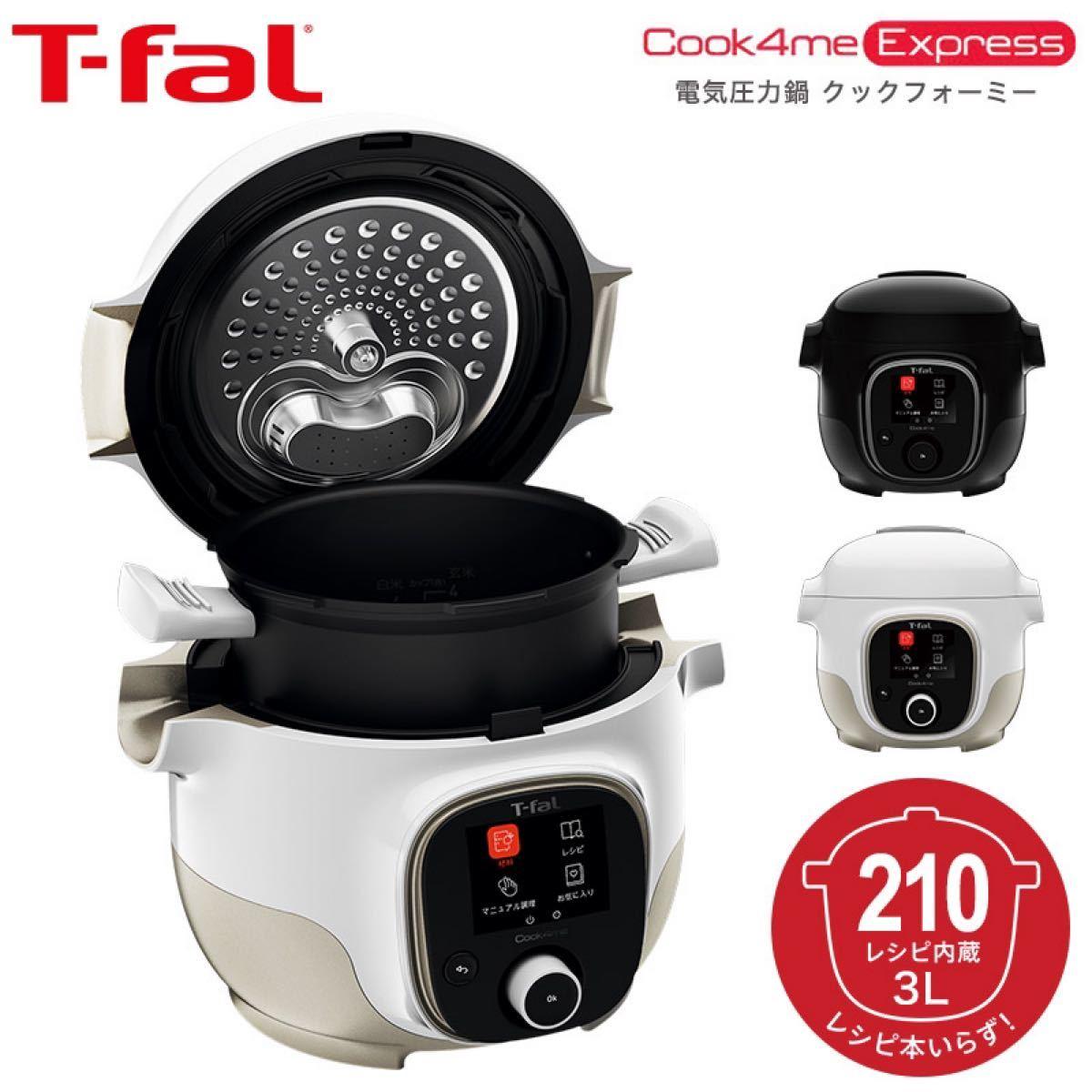 T-fal CY8708JP ブラック クックフォーミー [電気圧力鍋(3L)]