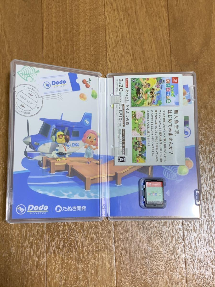 あつまれ どうぶつの森 Switch Nintendo Switch ニンテンドースイッチ _画像3