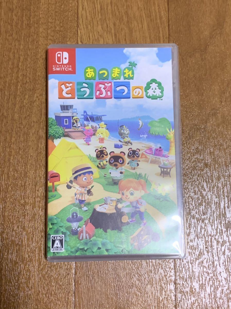 あつまれ どうぶつの森 Switch Nintendo Switch ニンテンドースイッチ _画像1