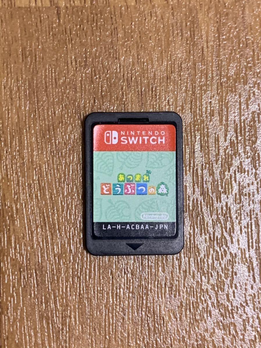 あつまれ どうぶつの森 Switch Nintendo Switch ニンテンドースイッチ _画像4
