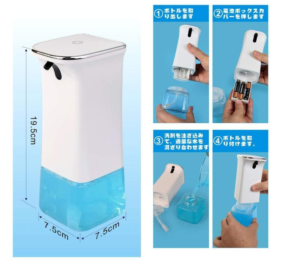 ソープディスペンサー 自動 電池式 IPX4防水 350ml 全透明ボトル 吐出量2段階調整 食器用洗剤 キッチン 洗面所 多種類のソープ液体に適用_画像6