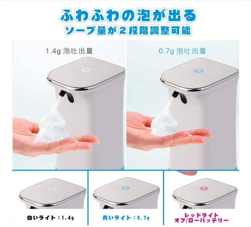 ソープディスペンサー 自動 電池式 IPX4防水 350ml 全透明ボトル 吐出量2段階調整 食器用洗剤 キッチン 洗面所 多種類のソープ液体に適用_画像3