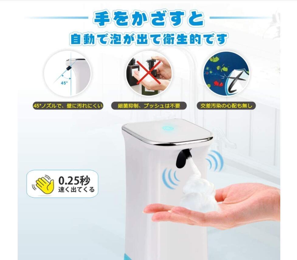 ソープディスペンサー 自動 電池式 IPX4防水 350ml 全透明ボトル 吐出量2段階調整 食器用洗剤 キッチン 洗面所 多種類のソープ液体に適用_画像2