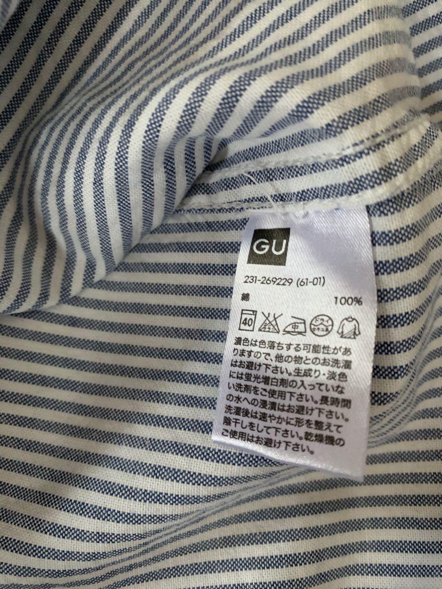 長袖 ストライプシャツ Lサイズ  GU