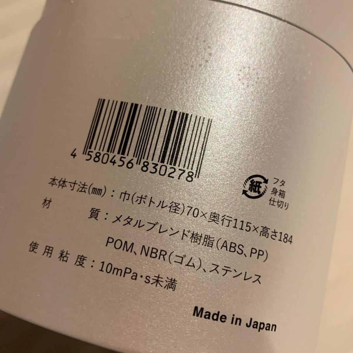 ミラブルケア 美容機器 サイエンス 新品未使用