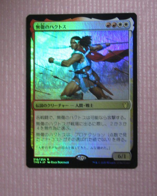 mtg foil 日本語 THB 無傷のハクトス/Haktos the Unscarred 1枚まで 即決 ※通常版_画像1