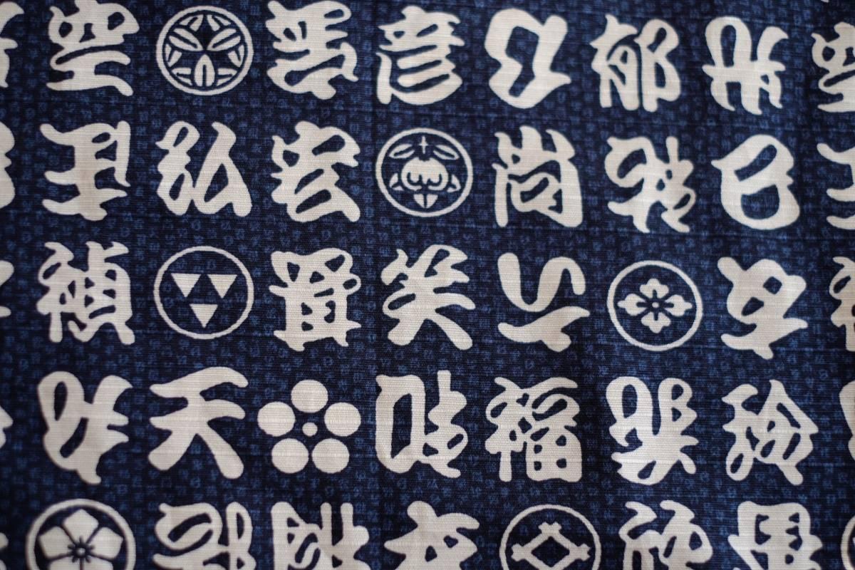 ハンドメイド 料理男子エプロン 漢字_画像2