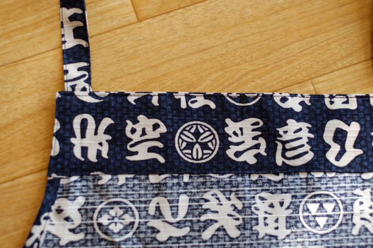 ハンドメイド 料理男子エプロン 漢字_画像4