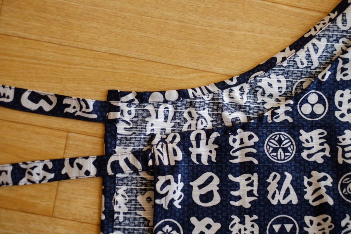ハンドメイド 料理男子エプロン 漢字_画像5