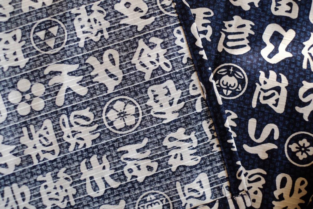 ハンドメイド 料理男子エプロン 漢字_画像6