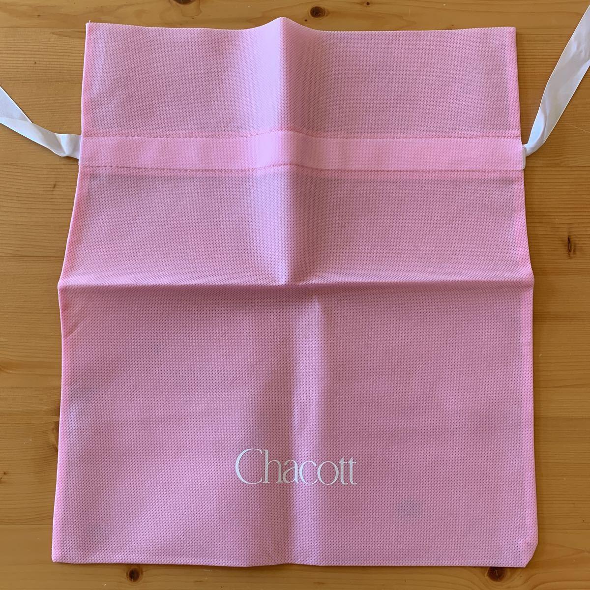 袋 チャコット 衣装 [衣裳について]発表会の衣裳&アイテム|チャコット
