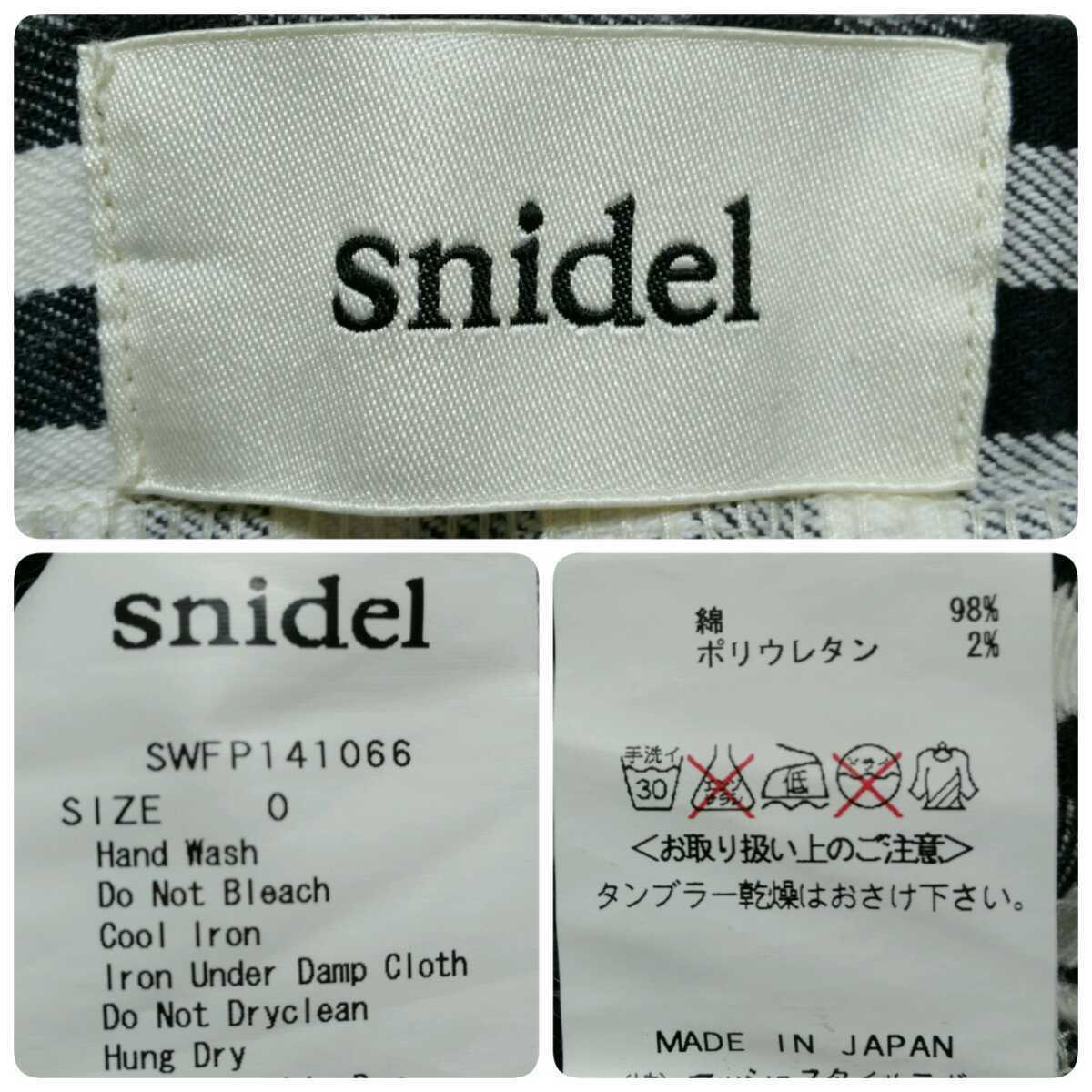 スナイデル snidel 日本製 レディース 0 カジュアルパンツ チェックパンツ 大人女子 古着女子 フルジョ 古着MIX 大人カジュアル●J19