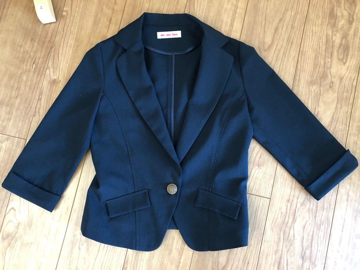 テーラードジャケット ショート丈 スリム 7分袖 ネイビー