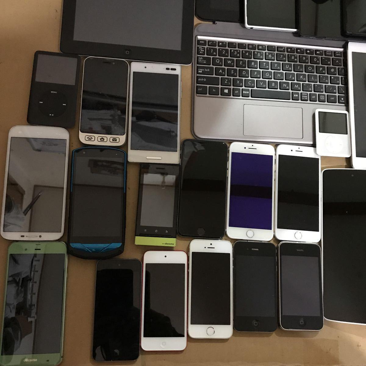 Tablet タブレット スマホ スマートフォン iPhone iPad iPod xperia arrows asus HUAWEI AQUOS docomo ジャンク まとめ 大量 1円_画像5