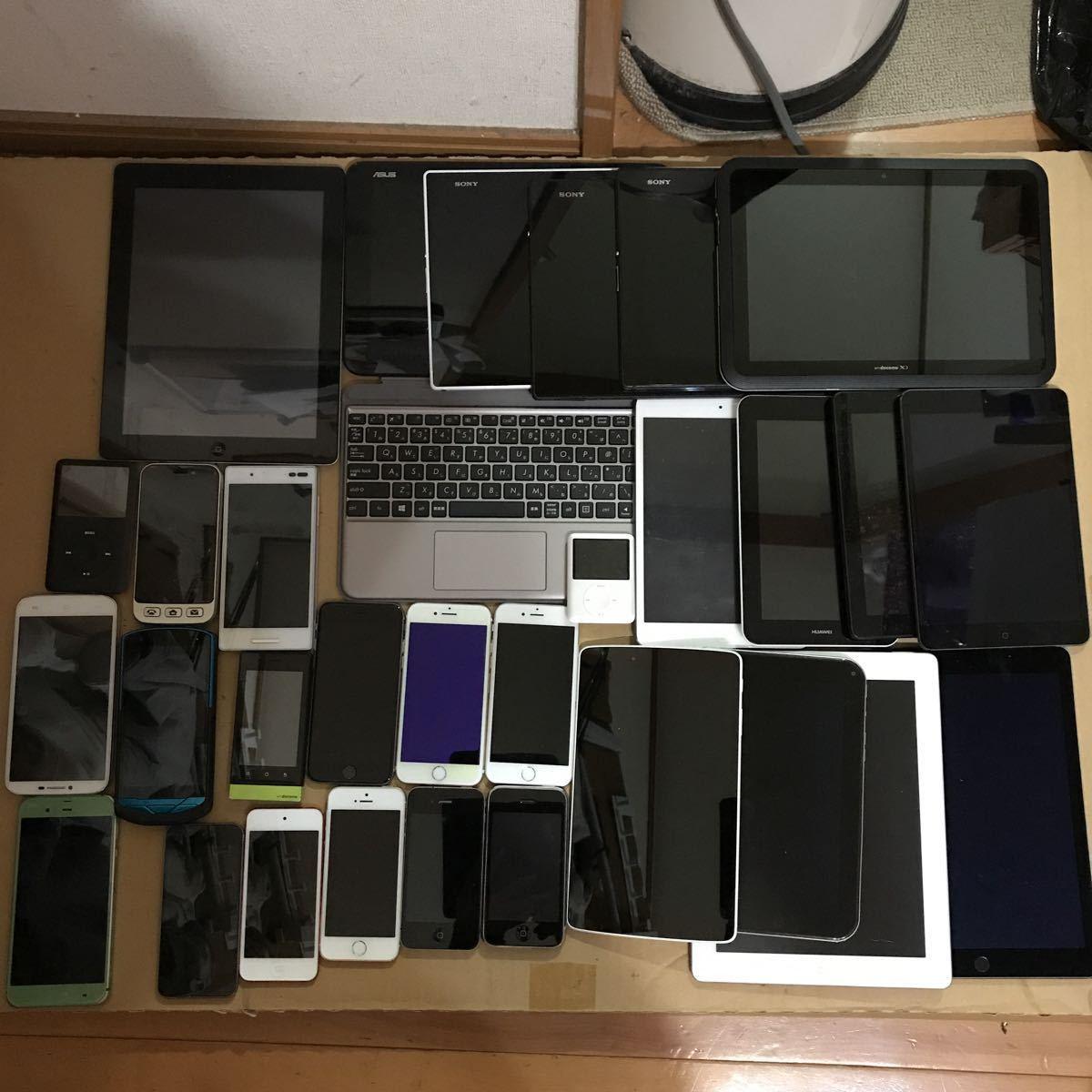 Tablet タブレット スマホ スマートフォン iPhone iPad iPod xperia arrows asus HUAWEI AQUOS docomo ジャンク まとめ 大量 1円_画像1