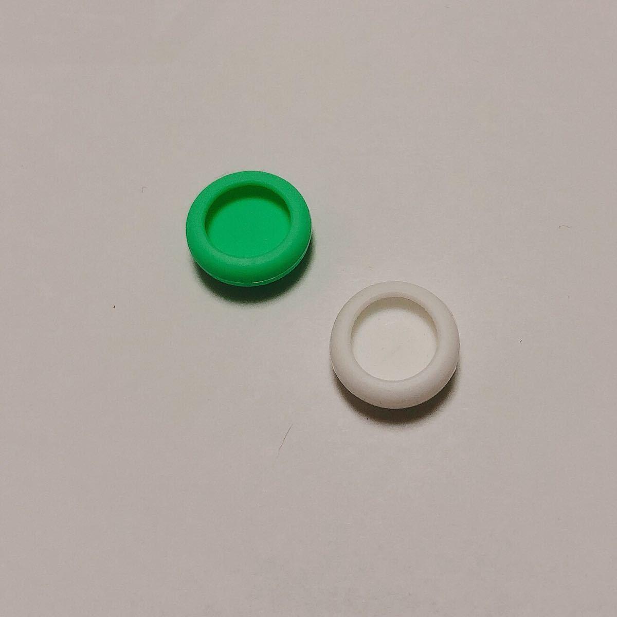 グリーン ホワイト スイッチ 肉球 可愛い ジョイコン スティック カバー