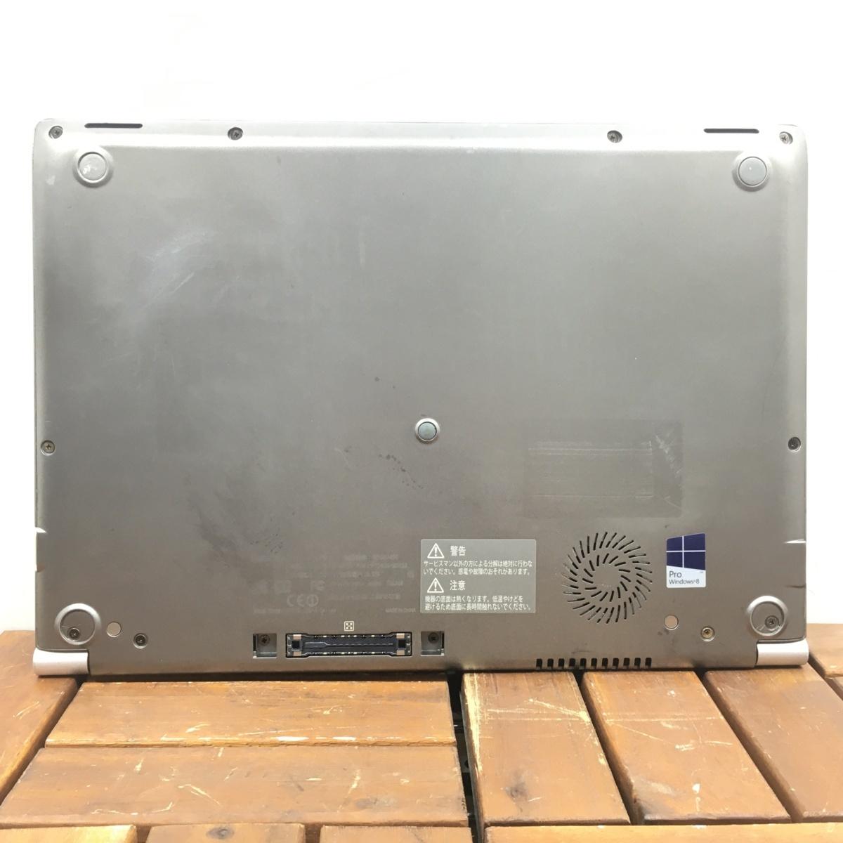 Windows10/office搭載/Webカメラ搭載!ビデオ通話対応【TOSHIBA 東芝/dynabook R634/L】Core i5-4200U/メモリ8GB/SSD128GB_画像6