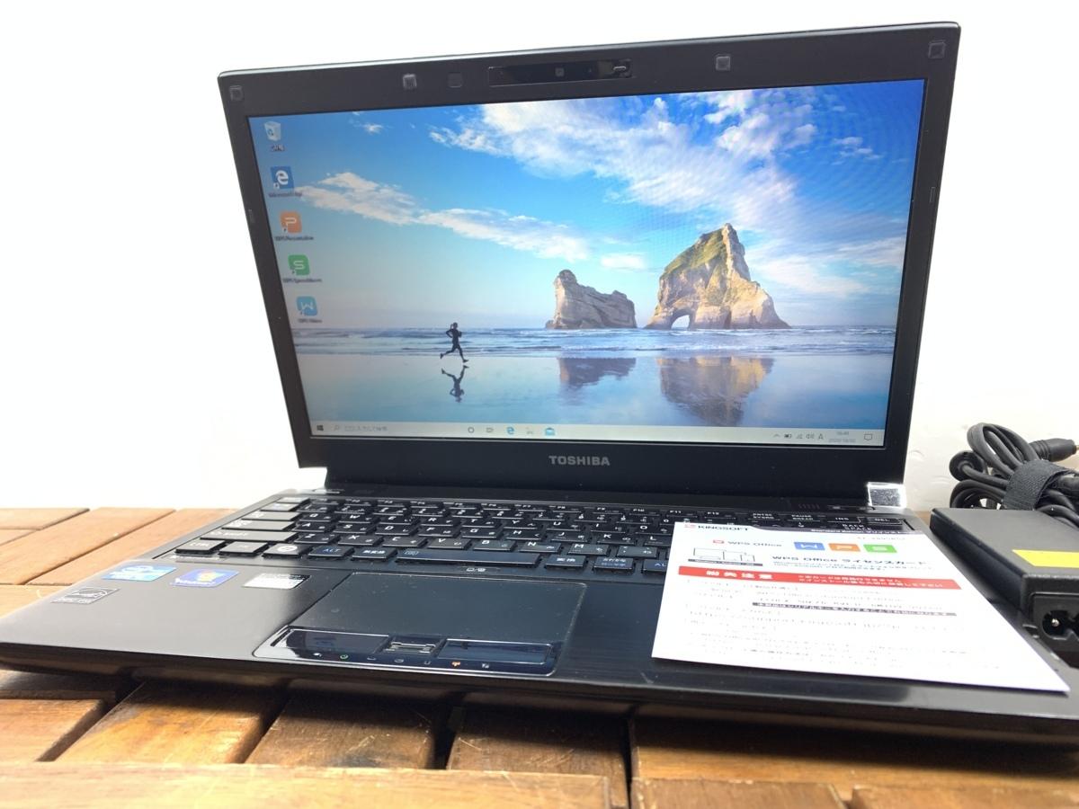 Windows10/office搭載/Webカメラ搭載!ビデオ通話対応【TOSHIBA 東芝/dynabook R731/36CD】Core i5-2410M/メモリ4GB/新品SSD120GB_画像1