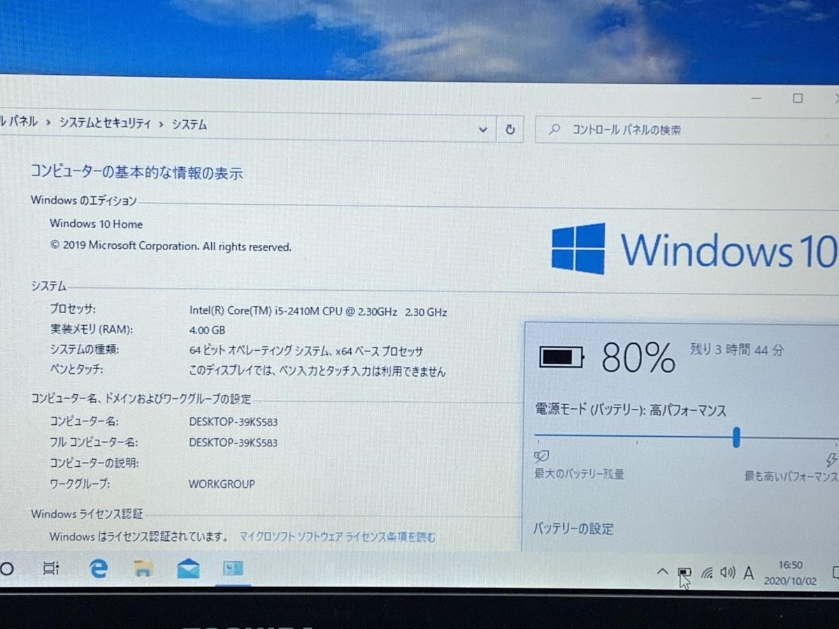 Windows10/office搭載/Webカメラ搭載!ビデオ通話対応【TOSHIBA 東芝/dynabook R731/36CD】Core i5-2410M/メモリ4GB/新品SSD120GB_画像2