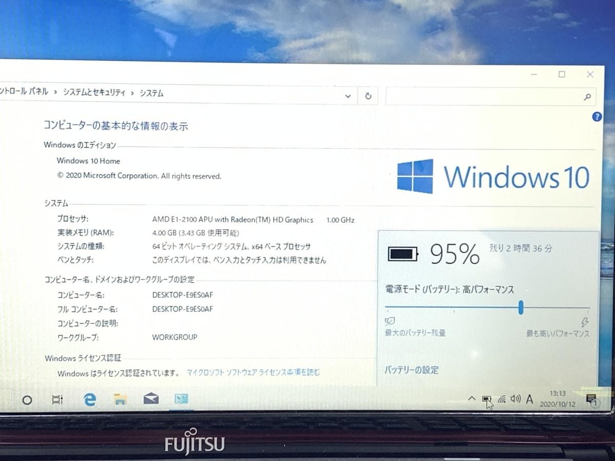 Windows10/office搭載/Webカメラ搭載!ビデオ通話対応【FUJITSU 富士通/LIFEBOOK AH40/M】AMD E1-2100/メモリ4GB/HDD750GB_画像2