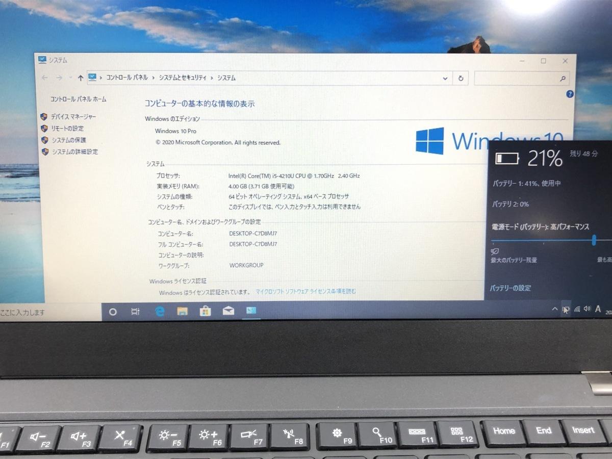14インチ/Win10/office搭載/Webカメラ搭載/ビデオ通話対応【Lenovo レノボ/ThinkPad T440S】Core i5-4210U/メモリ4GB/新品SSD240GB_画像2