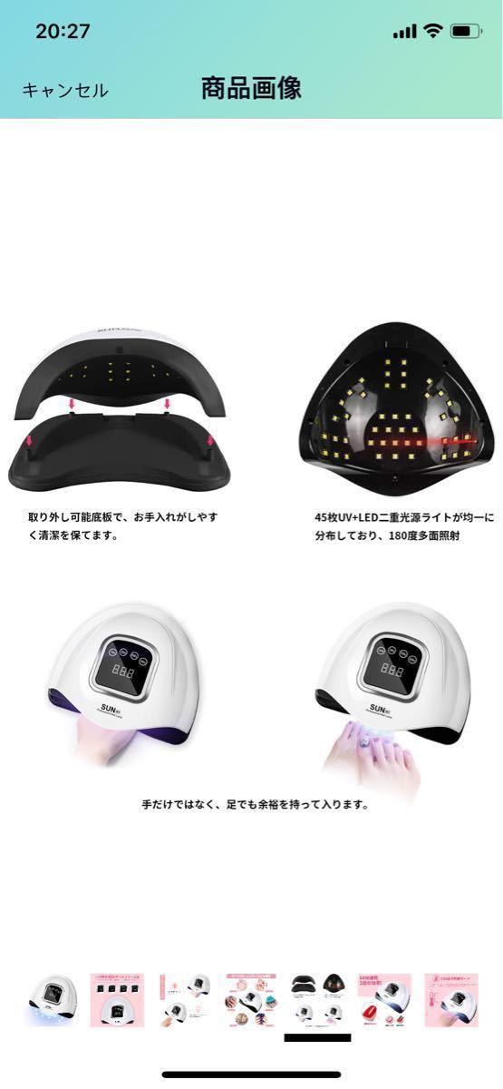 ネイルドライヤー ジェルネイル 赤外線検知 UV &LEDダブルライト