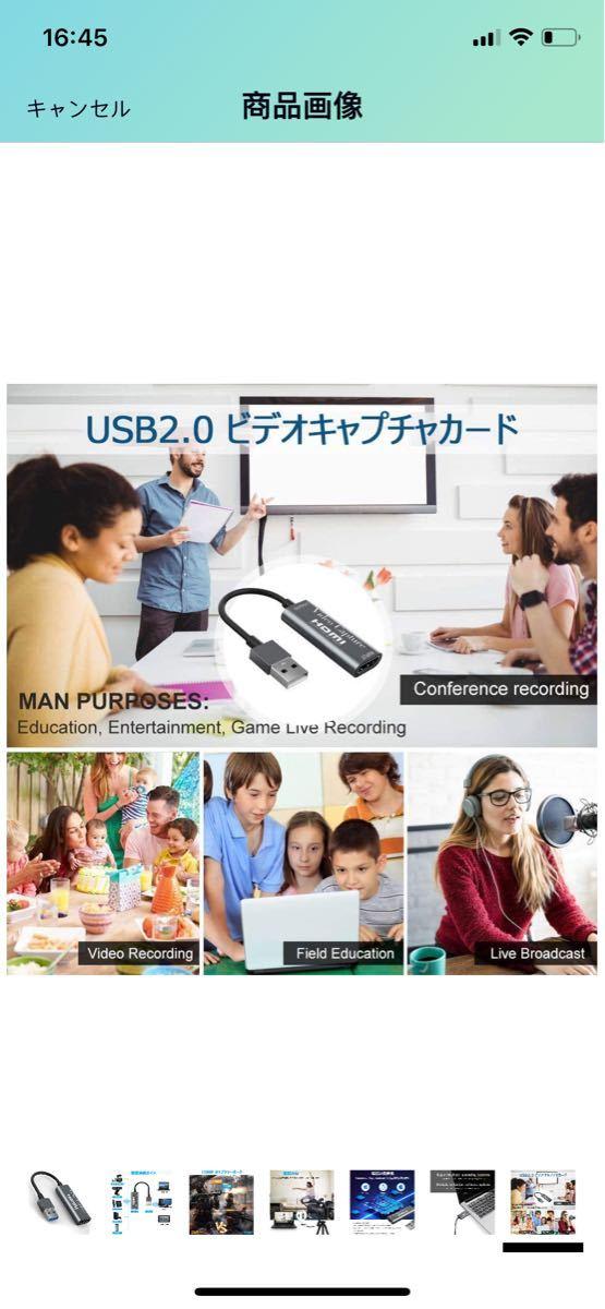 HDMI キャプチャーボード ゲームキャプチャー USB ビデオキャプチャカード