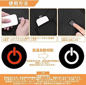 ブラック L 人気の電熱 ベスト 電熱ジャケット ヒーターベスト防寒 秋冬用 ホットベスト USB充電式加熱 3段温度調整 5つ_画像3