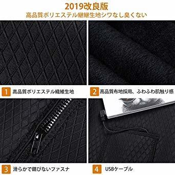 ブラック L 人気の電熱 ベスト 電熱ジャケット ヒーターベスト防寒 秋冬用 ホットベスト USB充電式加熱 3段温度調整 5つ_画像4