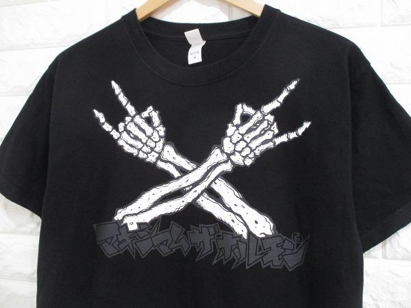 【マキシマムザホルモン】両面プリント!◆バンド Tシャツ◆Mサイズ_画像3