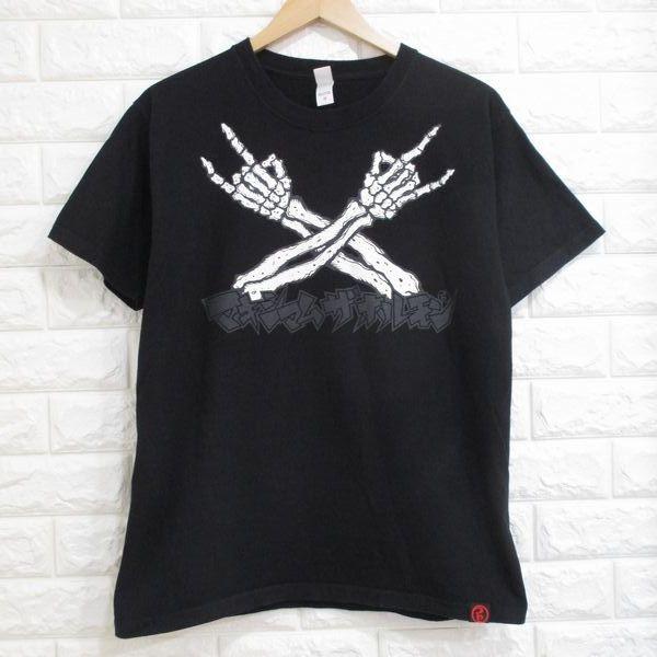 【マキシマムザホルモン】両面プリント!◆バンド Tシャツ◆Mサイズ_画像1