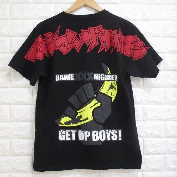 【マキシマムザホルモン】両面プリント!◆バンド Tシャツ◆Mサイズ_画像2