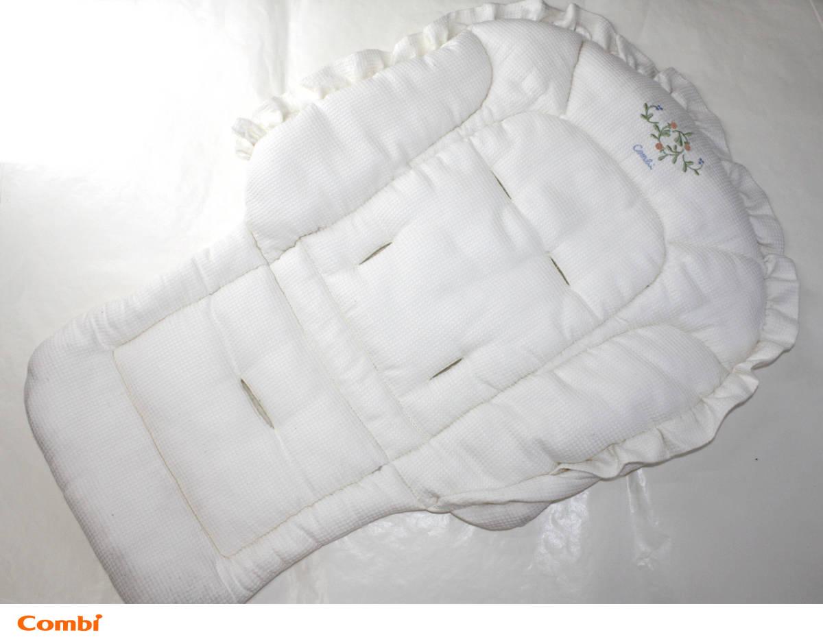 K■美品◆ Combi コンビ 共通洗い替えクッション◆ハイ&ローラック_画像1