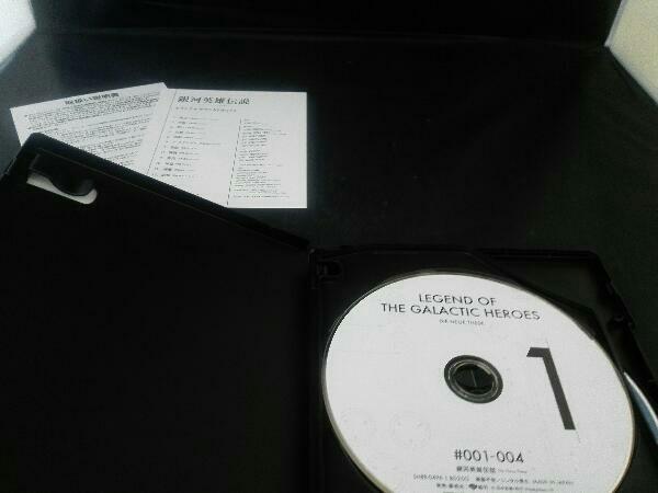 銀河英雄伝説 Die Neue These 第1期「邂逅」 第1巻(完全数量限定生産版)(Blu-ray Disc)_画像4