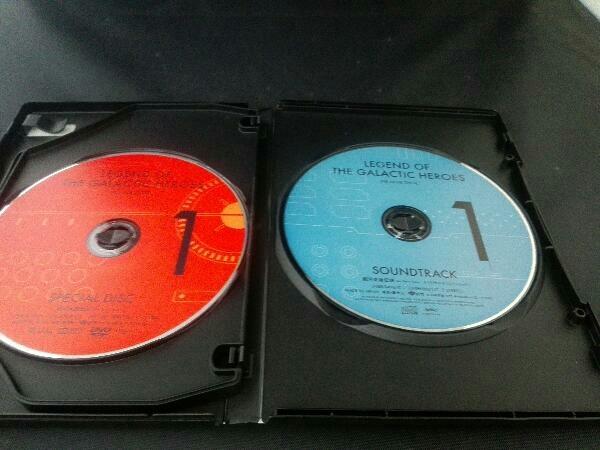 銀河英雄伝説 Die Neue These 第1期「邂逅」 第1巻(完全数量限定生産版)(Blu-ray Disc)_画像5