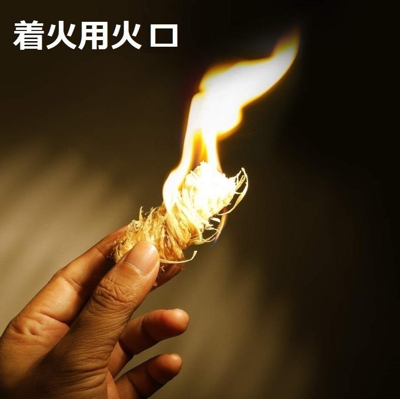 【豪華特典】焚き火台 折り畳み式 ステンレスバーベキューコンロ 焚火台 A4 ①