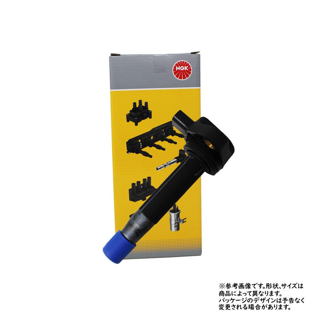 イグニッションコイル ホンダ インスパイア 型式UA5 H10.10~H15.06用 NGK U5160(48529) 1個 30520-P8E-S01相当_イグニッションコイル(イメージ画像)